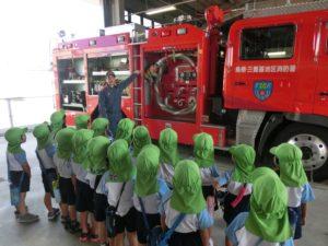 消防署見学